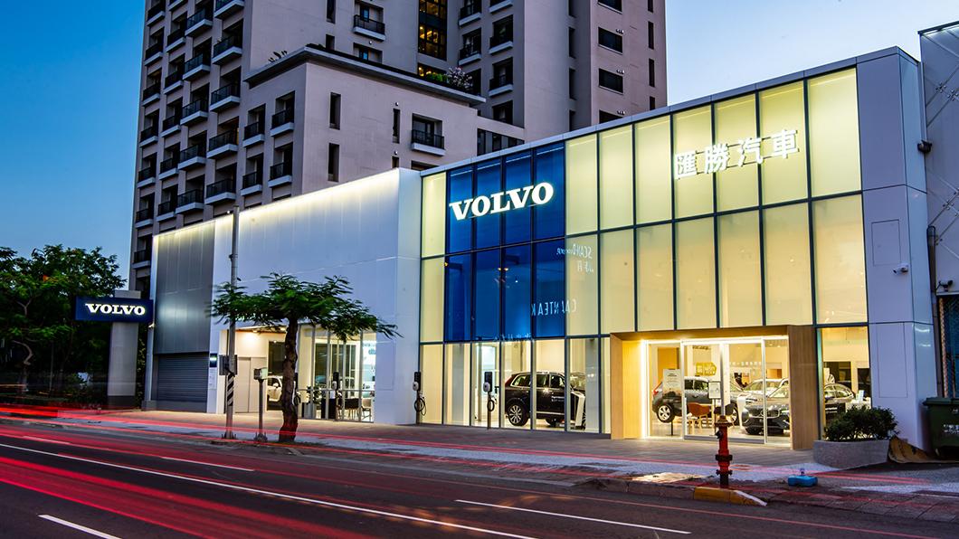Volvo匯勝汽車中華展示暨服務中心,成為台南地區第二個Volvo銷售服務據點。(圖片來源/ Volvo) 匯勝汽車打造台南第二個Volvo展間 導入瑞典原廠高規格服務