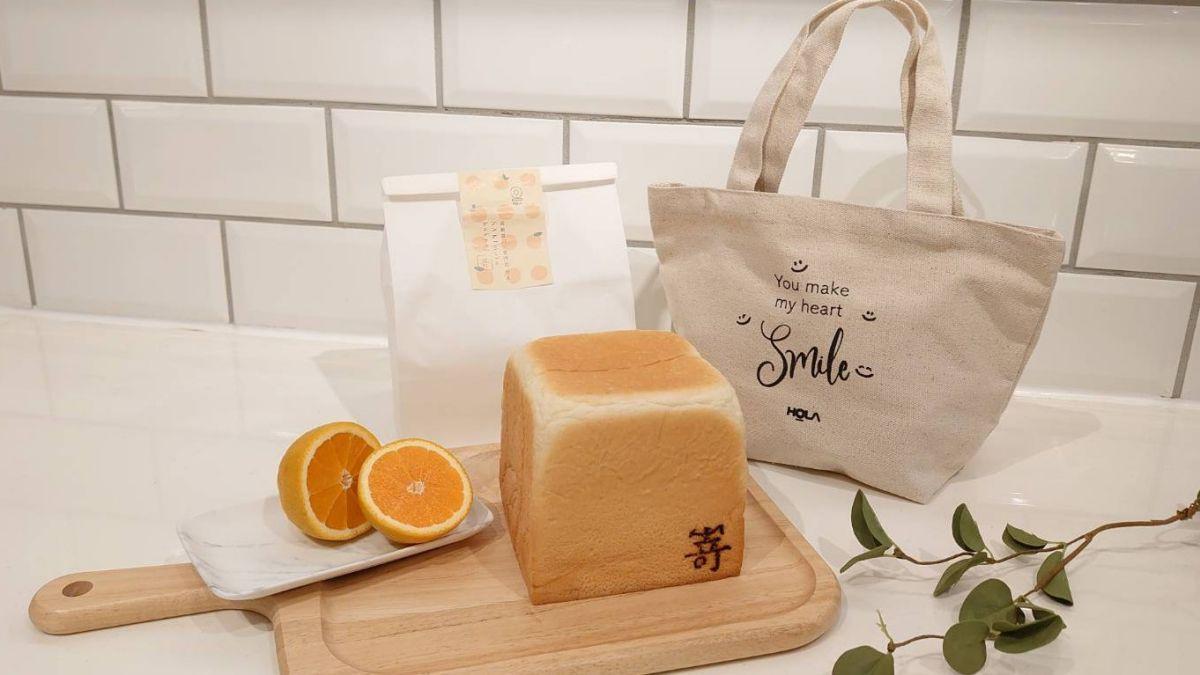 吐司控要吃!HOLAX嵜本推聯名限定「極蜜柑橘生吐司」,預購再送「帆布提袋」