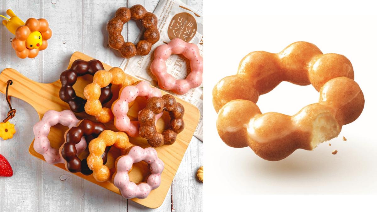 開工小確幸!Mister Donut限時7天「買十送十」,加碼祭滿額折100元