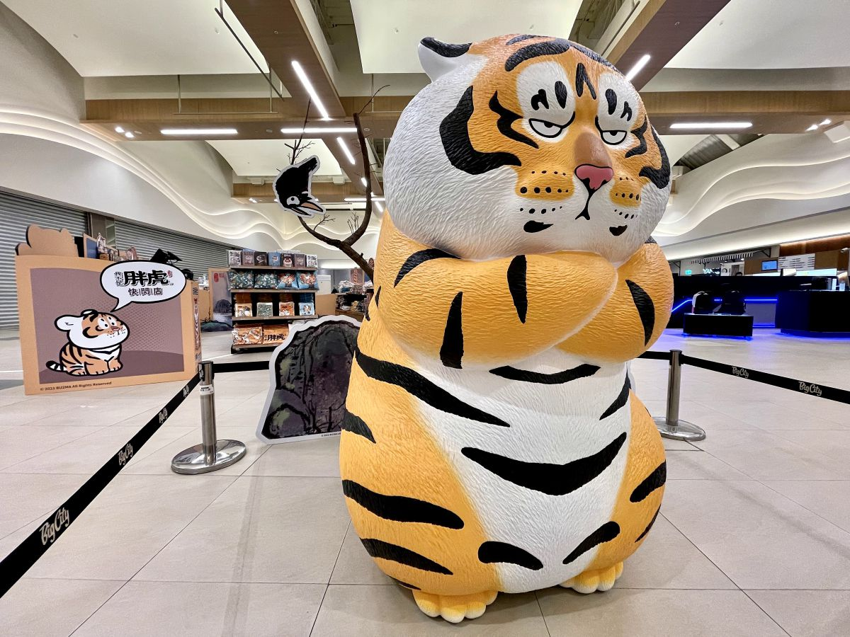免費入場!全台首間「我不是胖虎快閃店」開賣200款新品,先拍「3D立體胖虎」