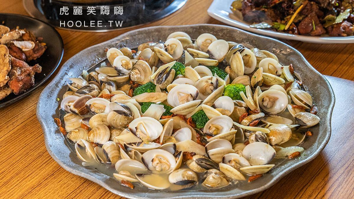 海鮮控快收!高雄人氣熱炒必點「爆料蛤蜊鍋」,嗜辣首推香麻「重慶烤魚」