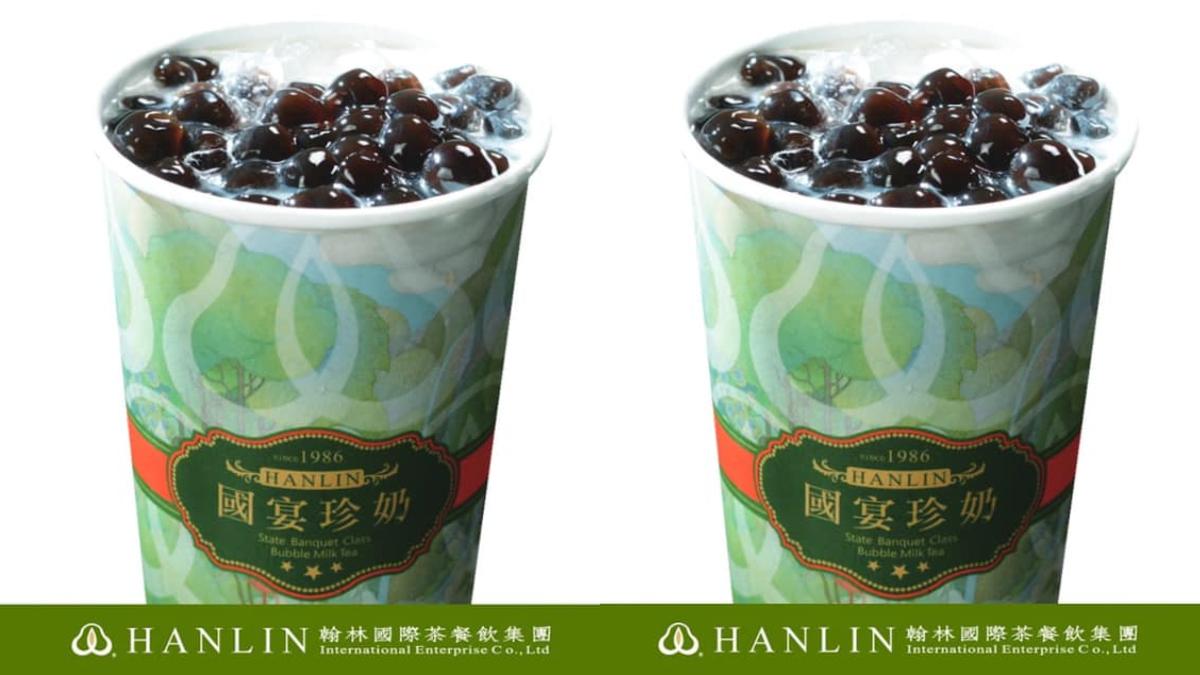 10月限定!翰林茶館超狂3優惠:國宴珍奶買一送一、熊貓珍奶第2杯半價