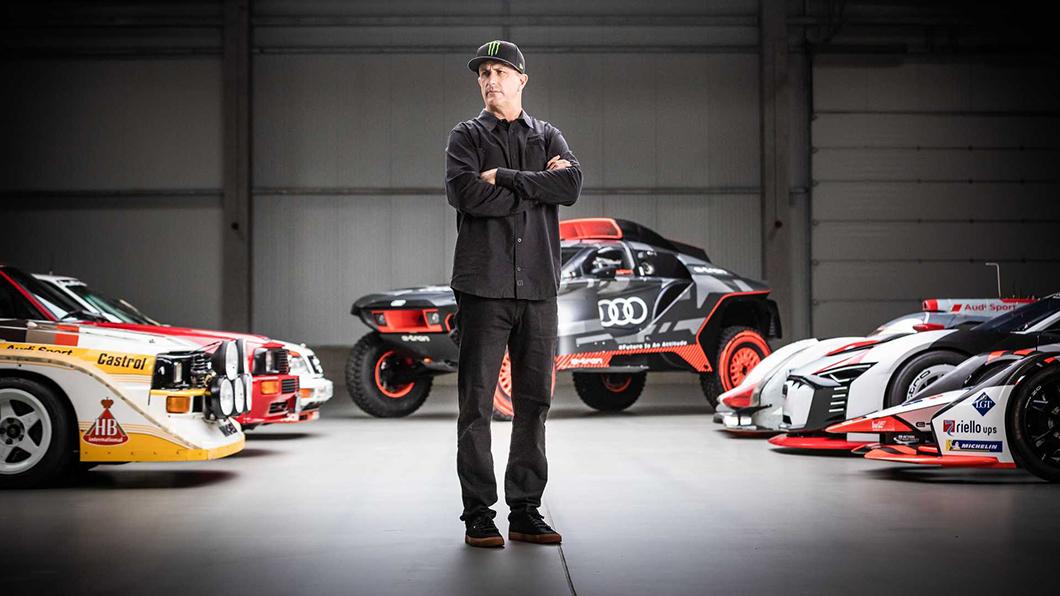Audi宣布攜手Ken Block,致力於「電動車」項目開發,延續對速度的熱情。(圖片來源/ Audi) Audi攜手甩尾天王開發電動車 Ken Block:電動車好快、我好愛!
