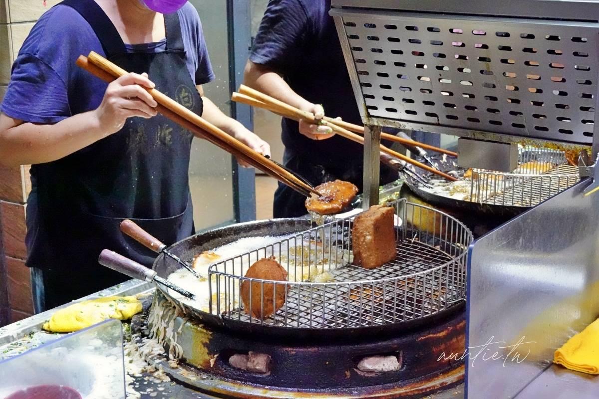 內行人才知道!台中無招牌「炸粿老店」必嘗飽滿蚵炸,現炸肉粿吃得到洋蔥香