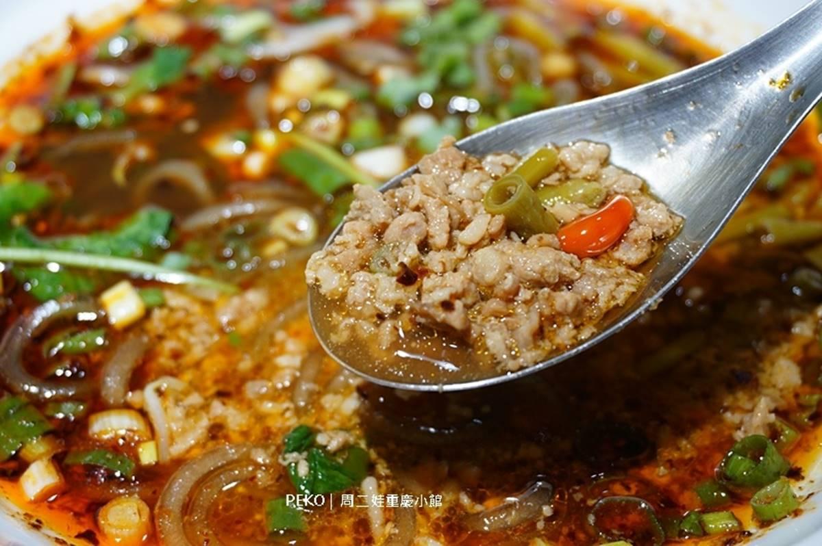 重慶人開的!板橋「道地酸辣粉」吃得到正宗酸豆口味,紅薯粉口感Q彈有嚼勁
