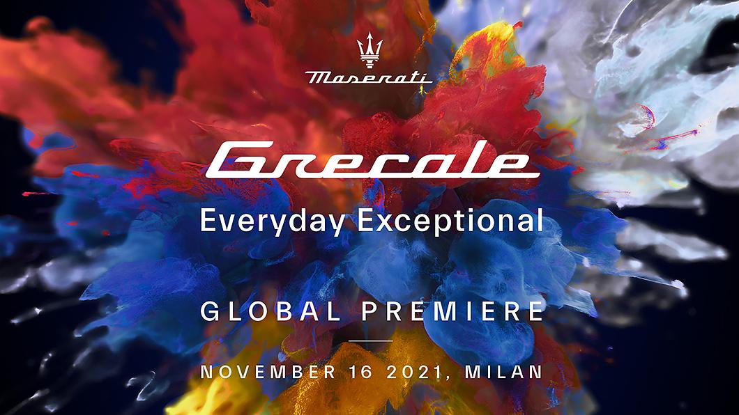 Maserati確認Grecale發表時間點,將於11月16日全球首演。(圖片來源/ Maserati) Grecale確定11月16日發表 海神小休旅喊話要Macan注意!