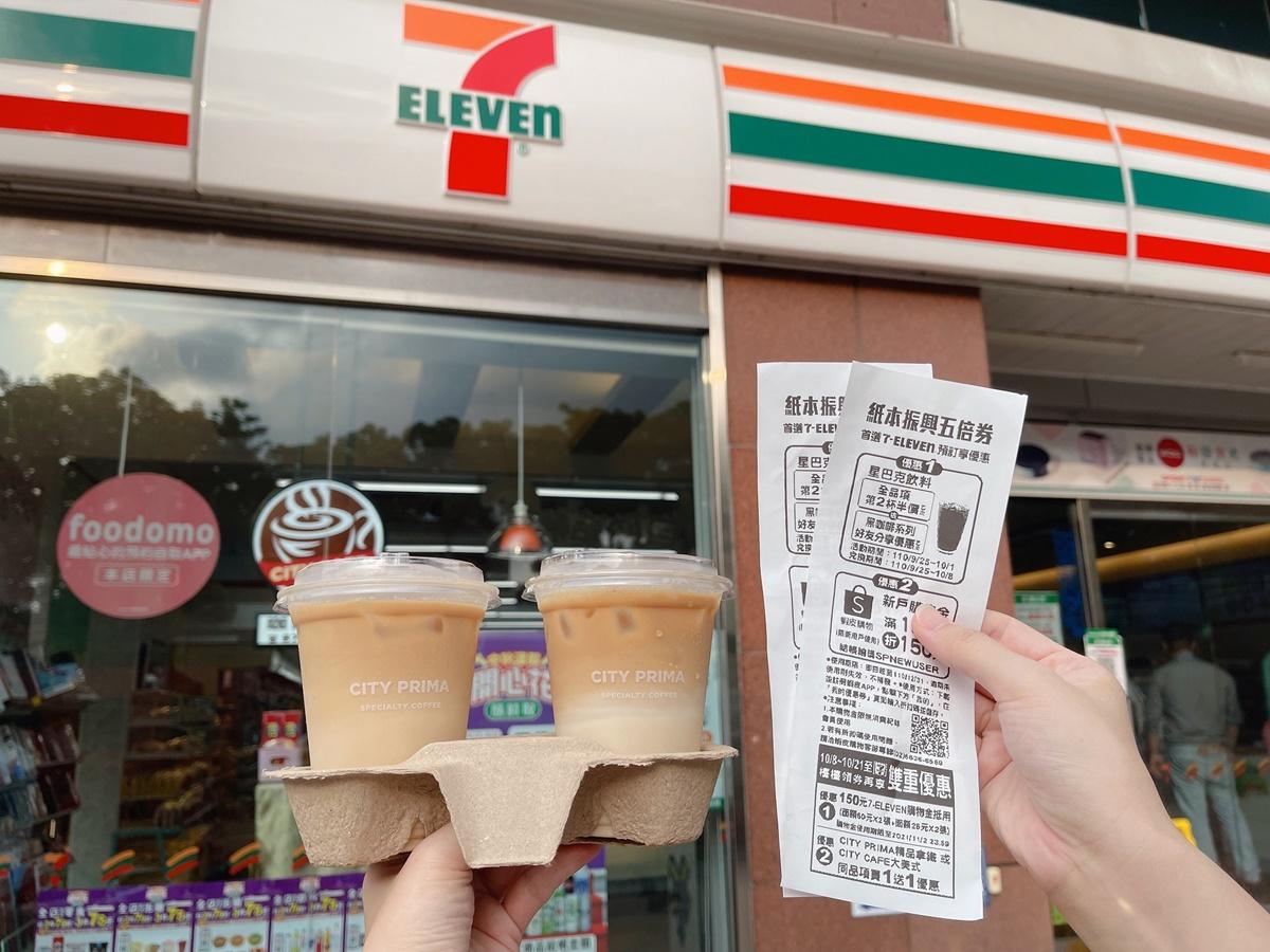 咖啡買一送一、百元購物金!4超商「紙本五倍券」秒預訂,優惠+步驟看這篇