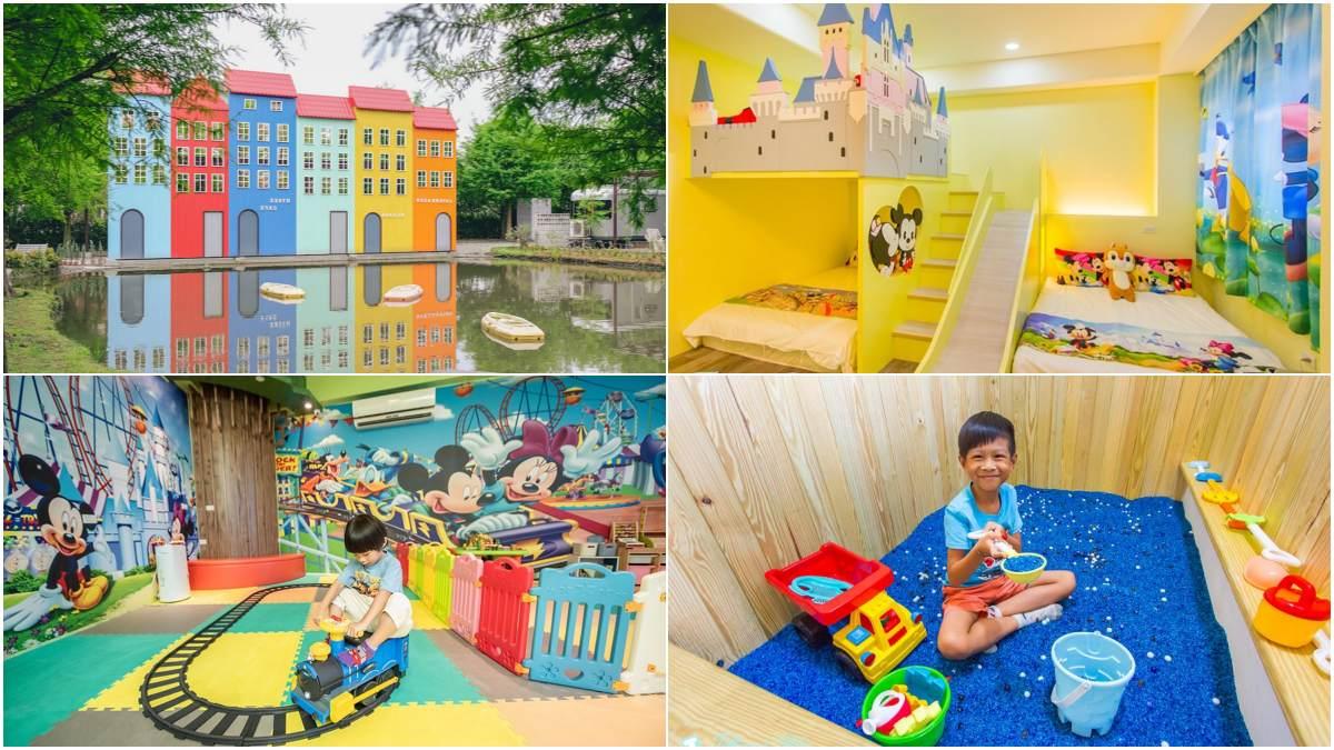 小孩放電首選!宜蘭5間溜滑梯親子民宿:迪士尼主題房、城堡造型滑梯