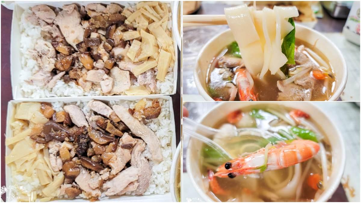 晚來買不到!高雄隱藏版「東港鮪魚飯」只要40元,滿料粄條吃得到5種海味