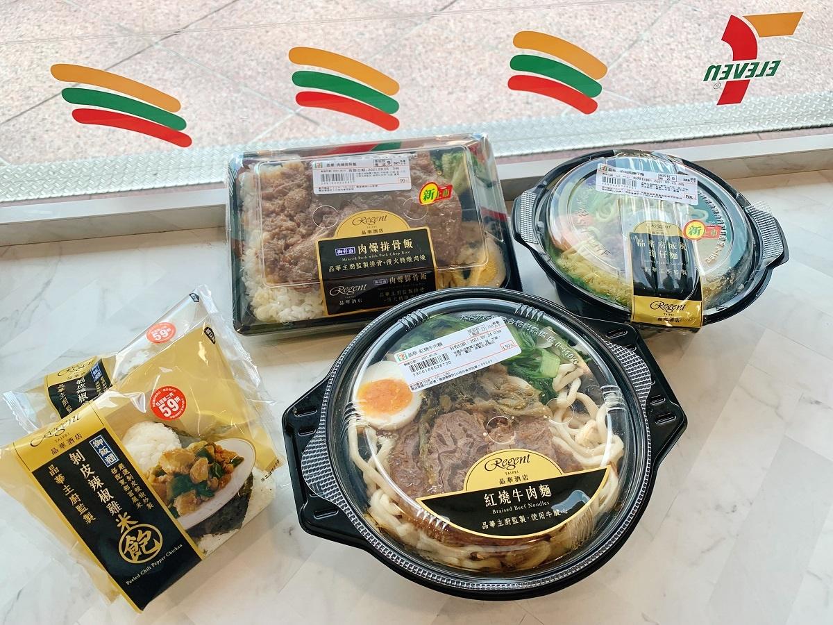 「晶華牛肉麵」超商就能買!7-11聯名推11款星級料理,雙月香菇雞湯先暖胃