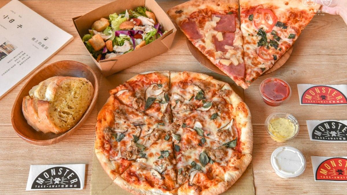 1片只要60元!台中平價「手擀披薩」7種口味任選,先嘗唰嘴「蕃茄羅勒」