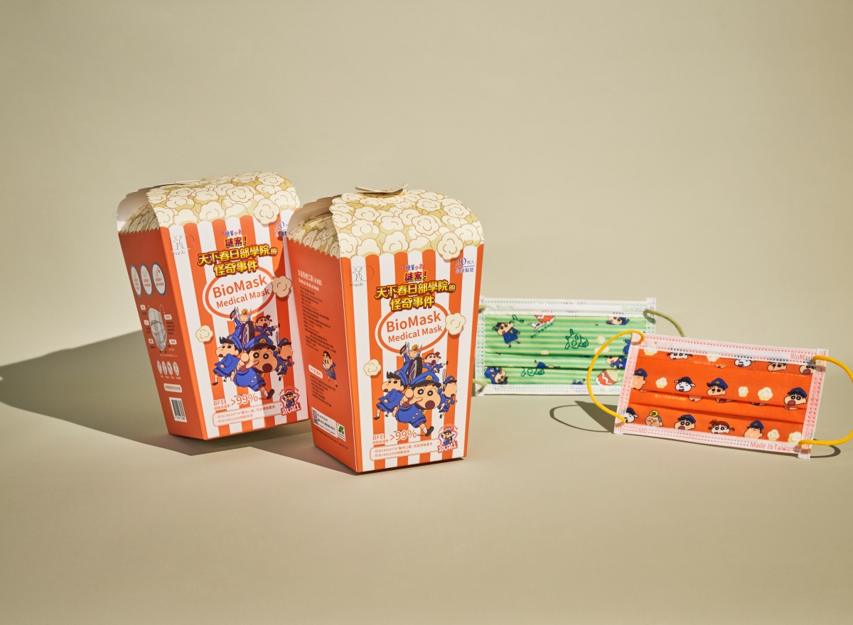 小新粉集合!BioMask推「蠟筆小新」電影版口罩,學院書包、爆米花必收