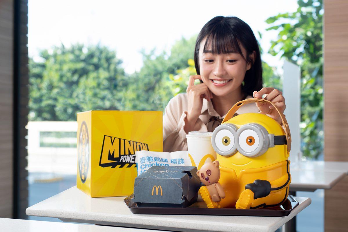 麥當勞「小小兵BOB抱抱置物籃」開賣!加價399元帶回家,每次可買2個