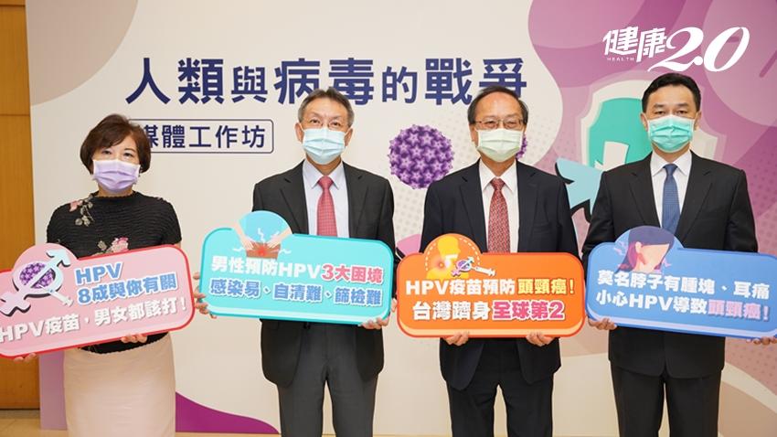 他牙痛竟是罹癌了!台大醫曝4大徵兆 這種人染HPV變癌機率高10倍