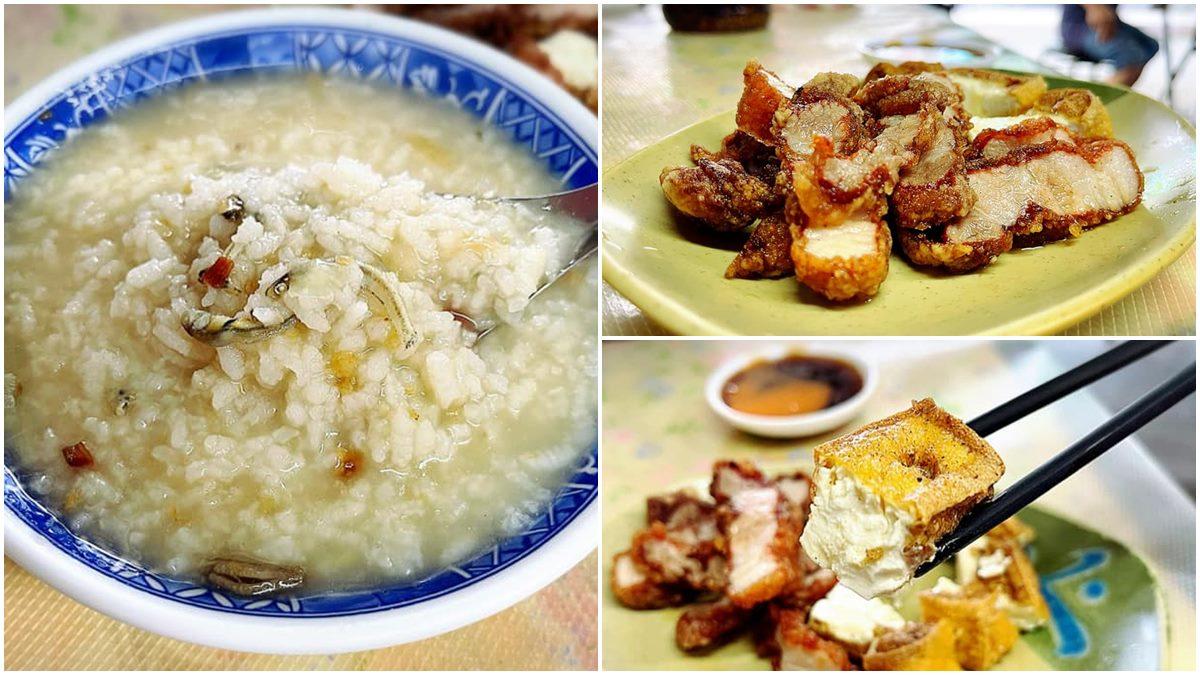 港邊飄香50年!基隆海味鹹粥1碗只要15元,必搭入口即化紅燒肉、金黃炸豆腐