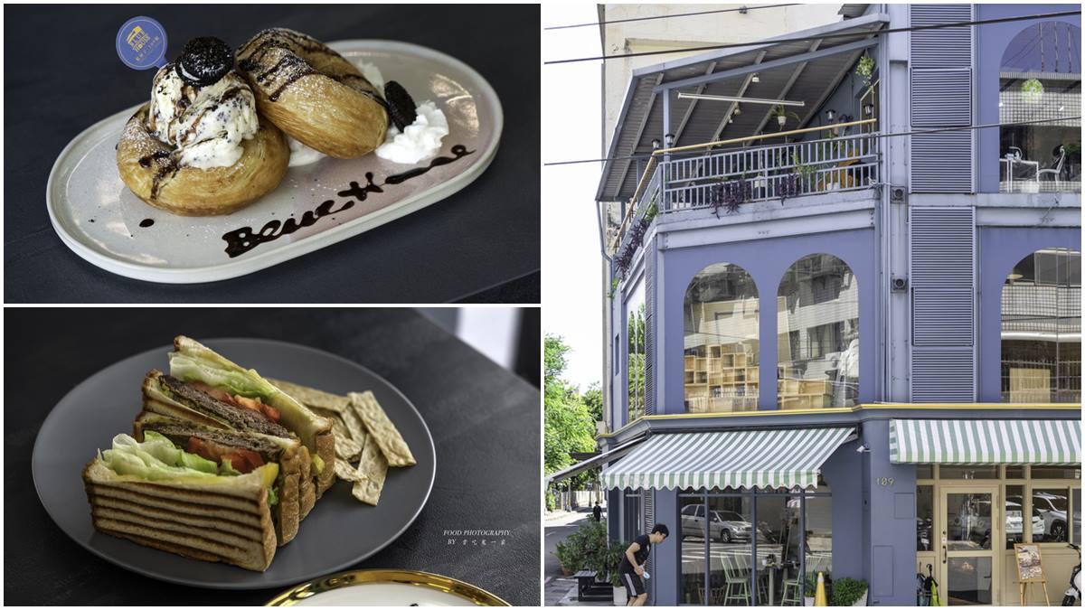 從早吃到晚!新竹8家高人氣打卡美食:網美風彩色包子、手作無花果戚風蛋糕