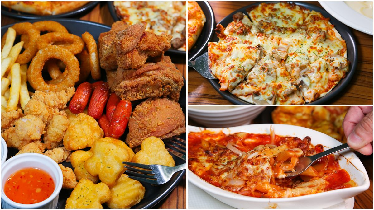 最低只要299元!台南「美式炸雞+披薩」無限吃到飽,加10元還能爽嗑義大利麵