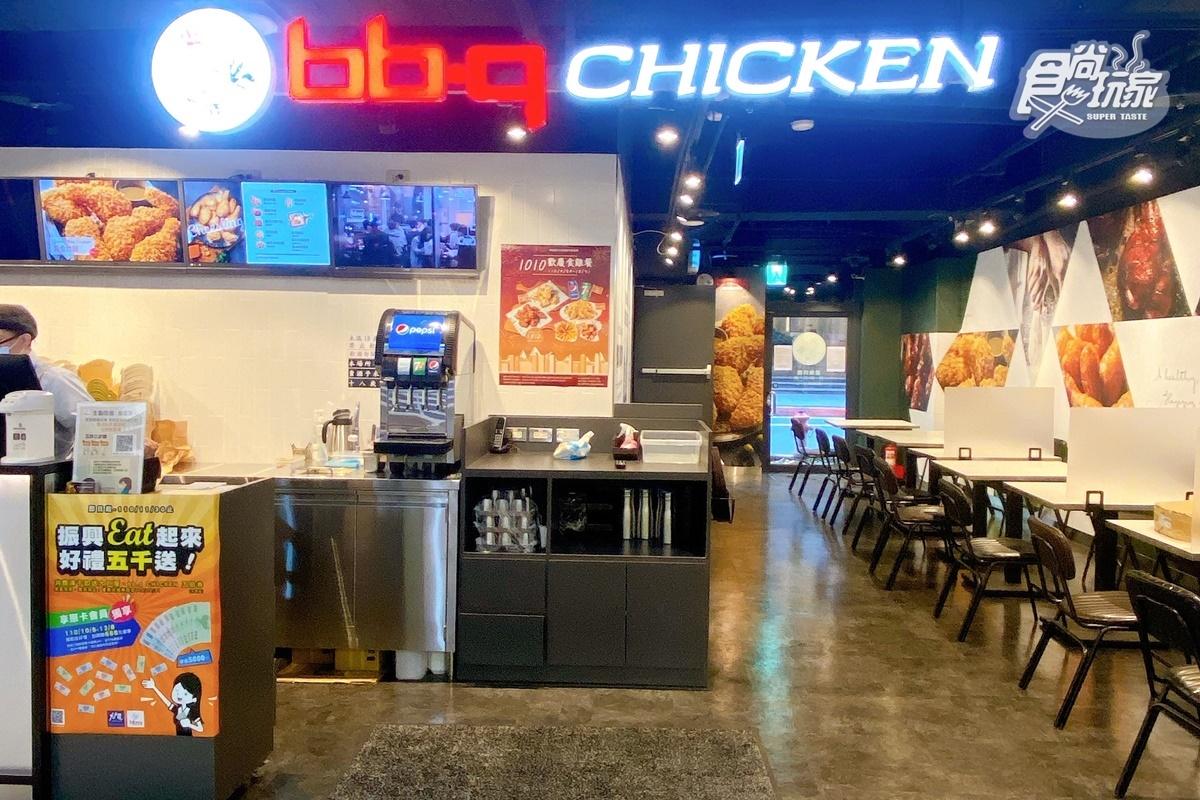 韓式炸雞bb.q CHICKEN登場!韓式甘醬、蒜味蜂蜜必吃,全品項9折、炸年糕免費送