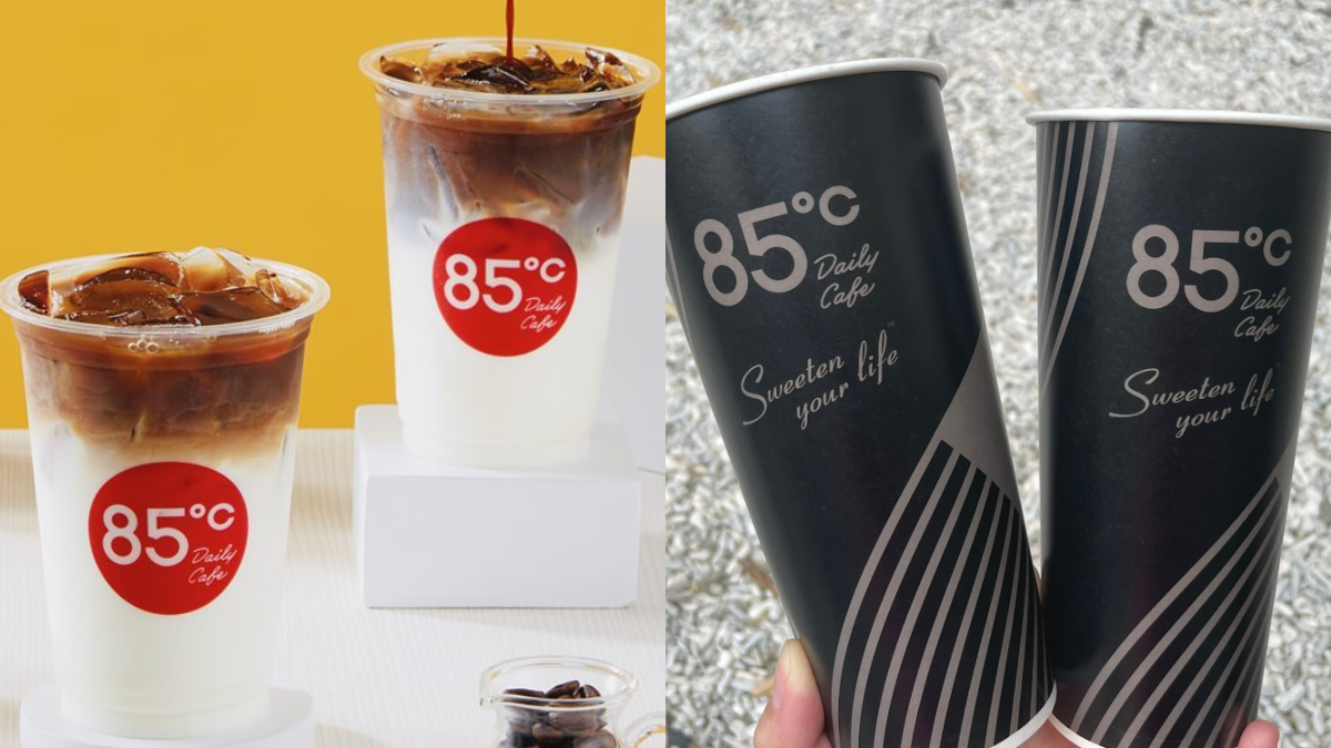 咖啡狂準備!85度C「世界咖啡日」第2杯半價+第2杯20元,最多省60元