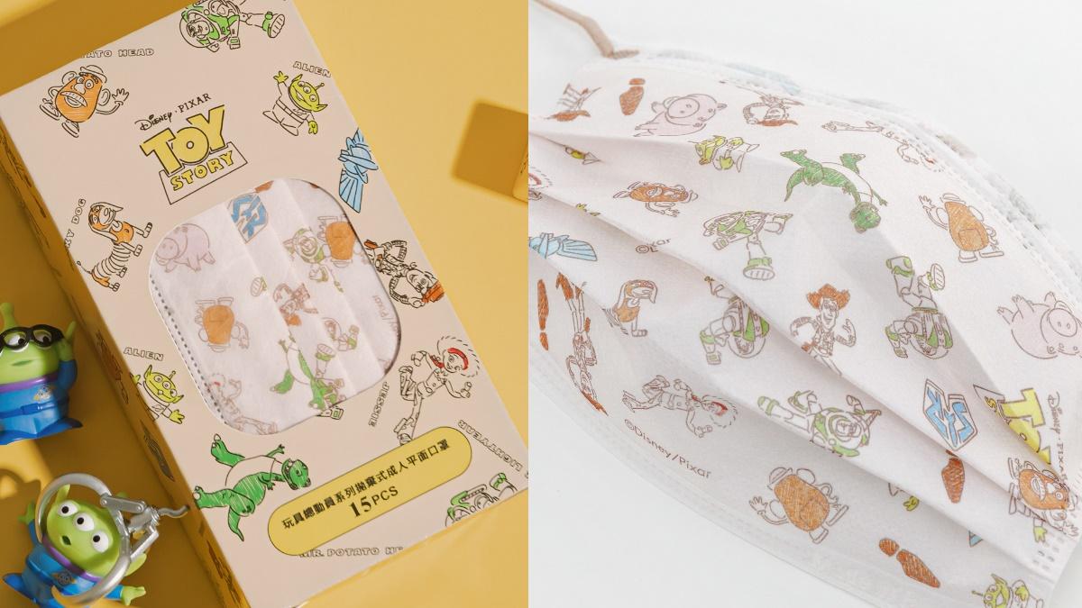 玩總粉要瘋!迪士尼最新2款口罩齊發,巴斯光年、火腿豬到夜光三眼怪大合體