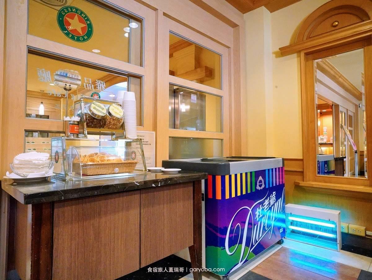 一泊二食不用3000元!台東高CP飯店消夜、早餐吃到飽,還能全天候享用冰淇淋