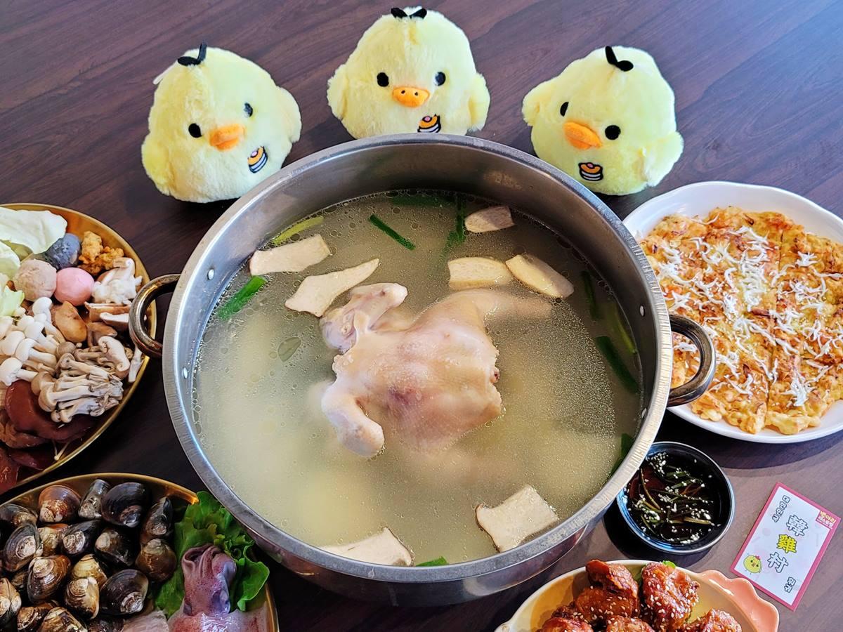 整隻雞下去煮!宜蘭最新韓風網美餐廳 ,先嗑「韓式雞鍋+海鮮蒸籠塔」