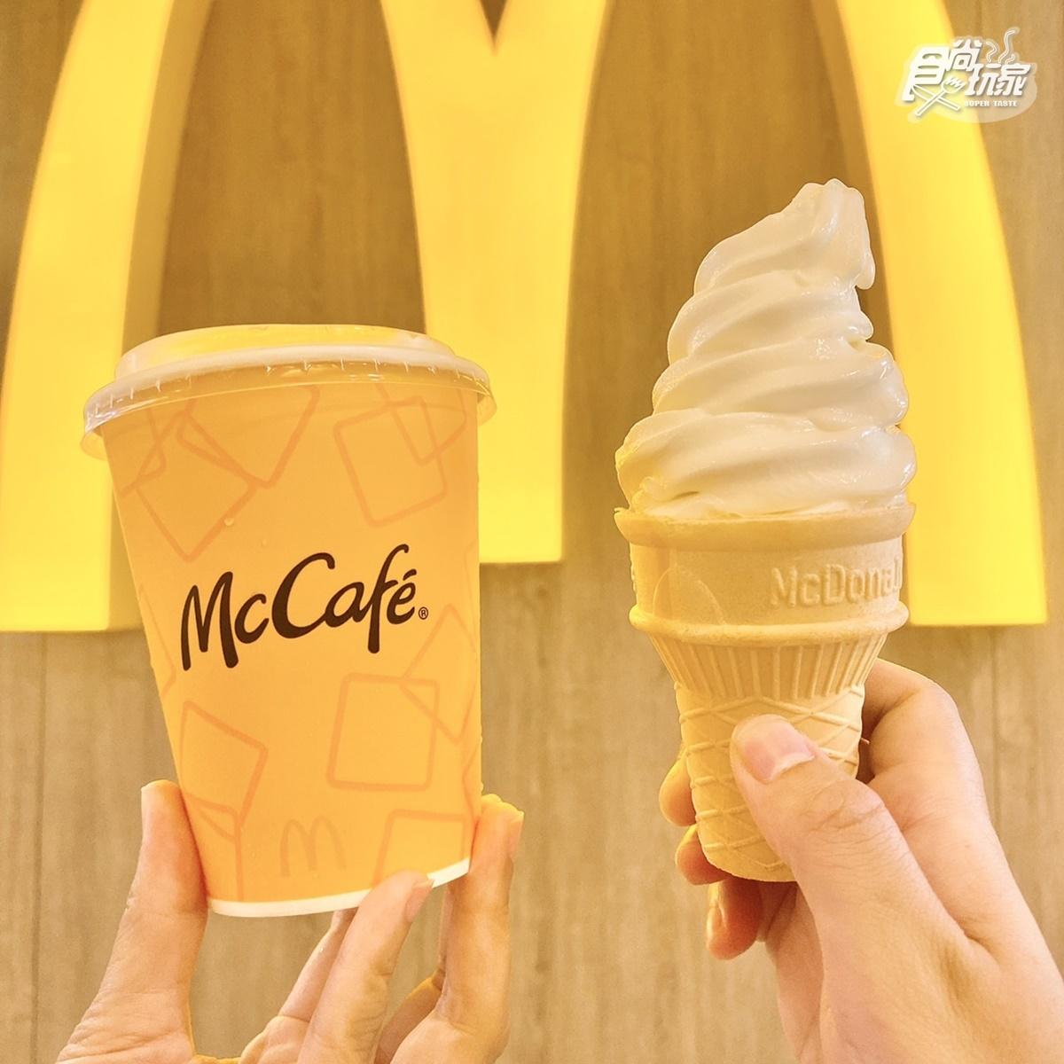 麥當勞漂浮系列回歸?漸層「漂浮黑咖啡」超欠喝,網曝甜心卡隱藏點法