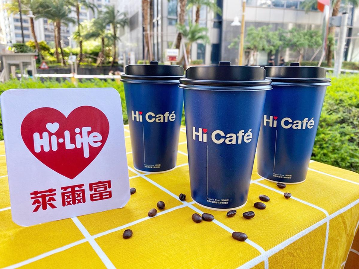精品咖啡1杯1折!4大超商「咖啡日優惠包」:任2杯0元、指定款買一送一