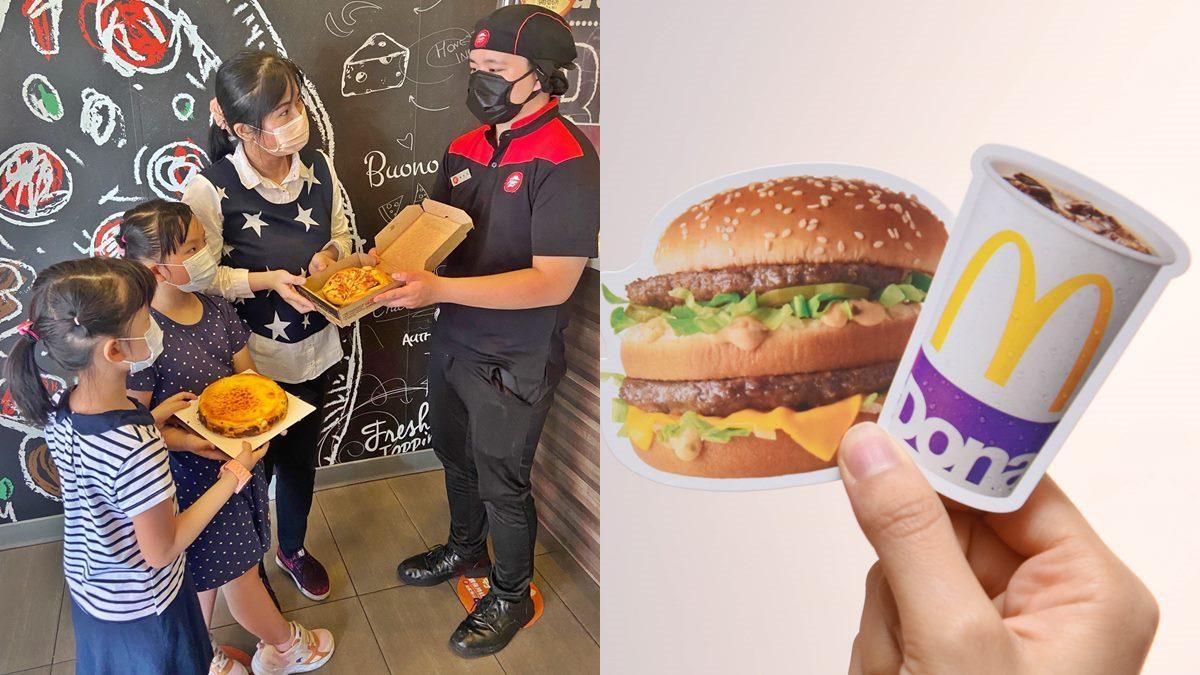 2大速食店好康!麥當勞捐血免費拿大麥克餐,必勝客10月小壽星免費吃披薩