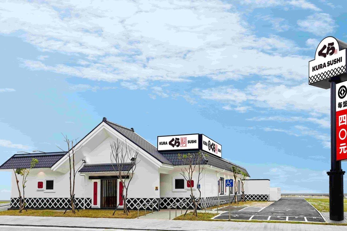 「藏壽司」進軍嘉義!1號店「開在這」超方便,距離「檜意森活村」僅3分鐘