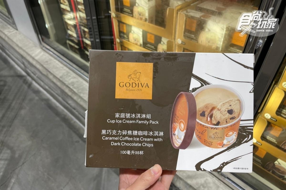 好市多GODIVA限時優惠!「巧克力起司蛋糕、黑巧克力碎焦糖咖啡冰淇淋」必囤貨