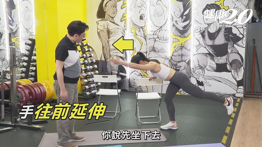 10分鐘快速燃脂運動!跟著教練深蹲動一動 有效增肌、減脂