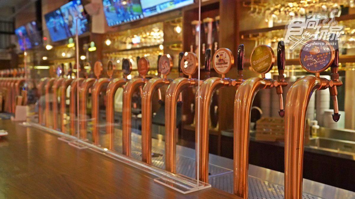 全台最多68支啤酒柱!超狂餐酒館吃「比利時啤酒海鮮鍋」,炸物大到當手鐲戴