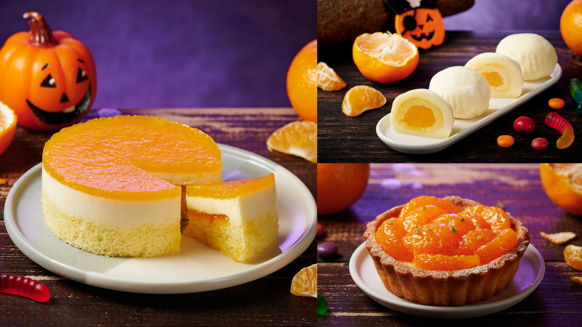 不給甜點就搗蛋!全聯x橘子工坊萬聖節新品,天然橘油+橘子果肉清香爽口