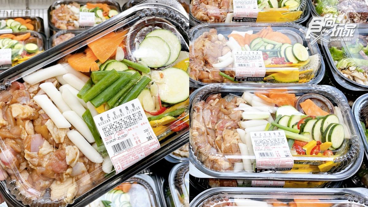 好市多新品「韓式安東燉雞、牛肉雜菜冬粉」!豐盛鮮蔬+微辣醬料超下飯