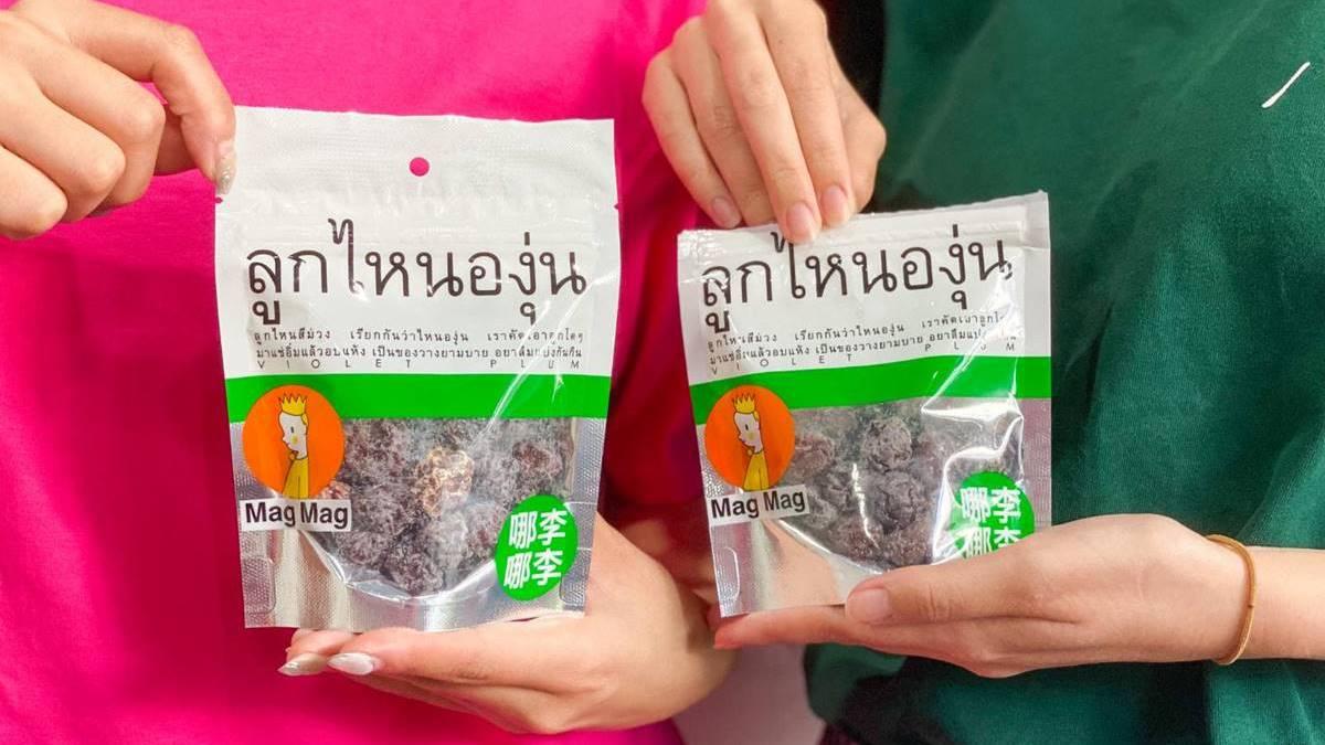 泰國火紅「還魂梅」姊妹品來台!超幽默「哪李哪李」果乾只有這超商獨賣