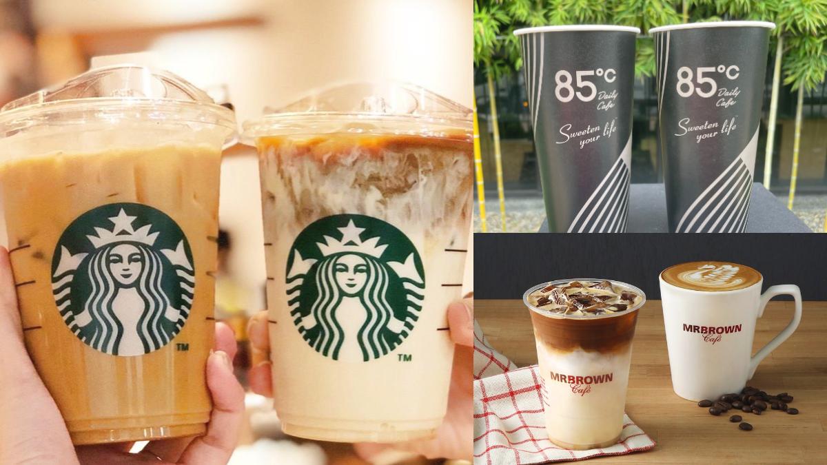 3大咖啡通通買一送一!星巴克燕麥奶飲買一送一,85度C振興滿額送券