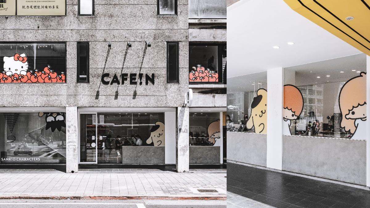 2層樓三麗鷗咖啡廳朝聖了!CAFE!N超萌聯名5大角色駐店,KITTY大頭餅乾必吃