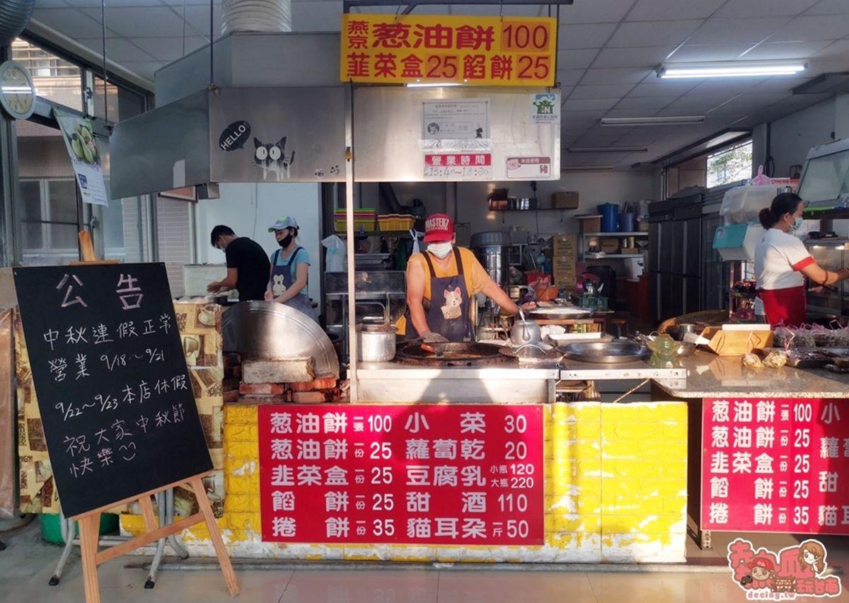 只要25元!台南老字號「爆量韭菜盒」一咬會噴汁,手工捲餅夾特製酸菜超搭