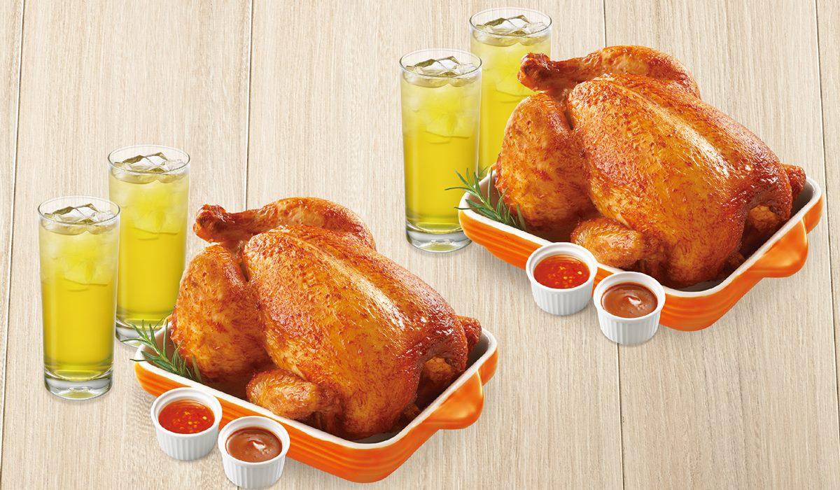 最多現賺525元!21 Plus烤雞買一送一,數位、紙本五倍券都能打折