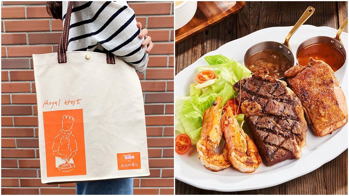 加30元送1餐、第2份0元!連鎖餐廳推週年優惠,399元加購限量「聯名帆布包」