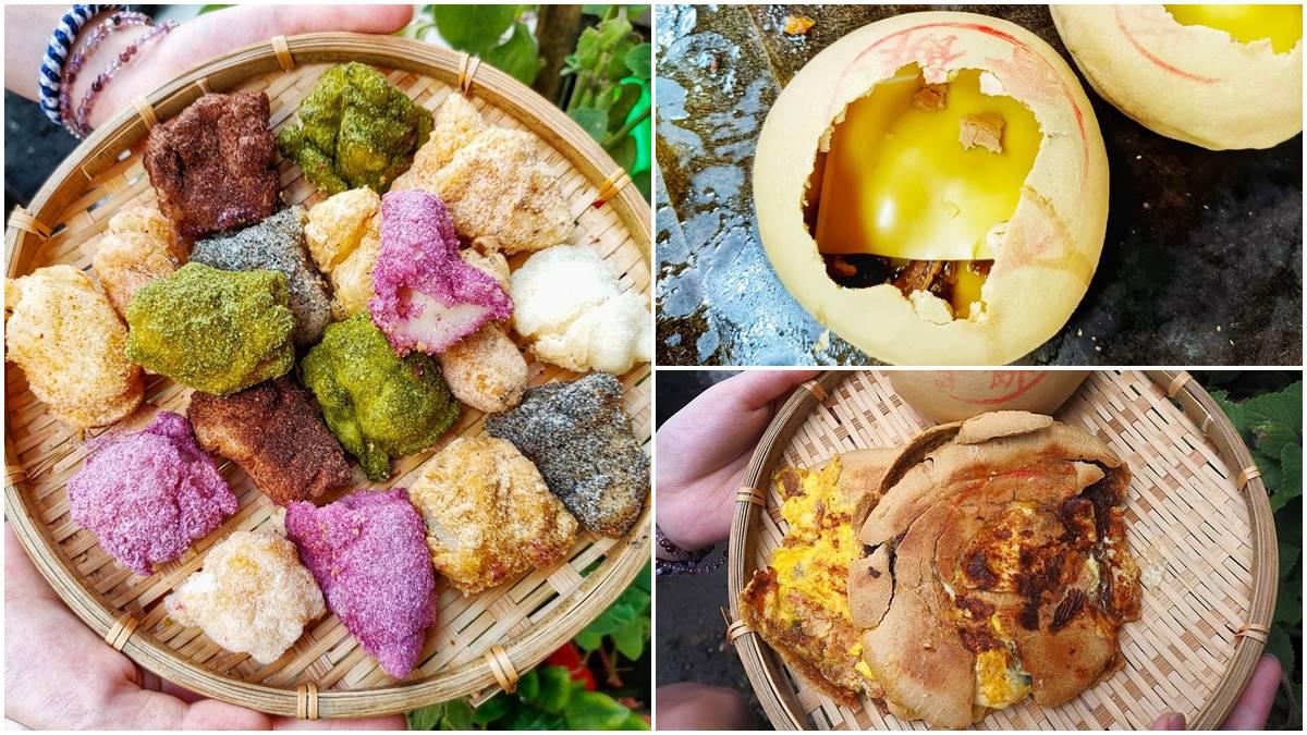 打卡台味下午茶!中壢「彩虹白糖粿」嘗得到8種口味,椪餅煎塞滿起司太罪惡