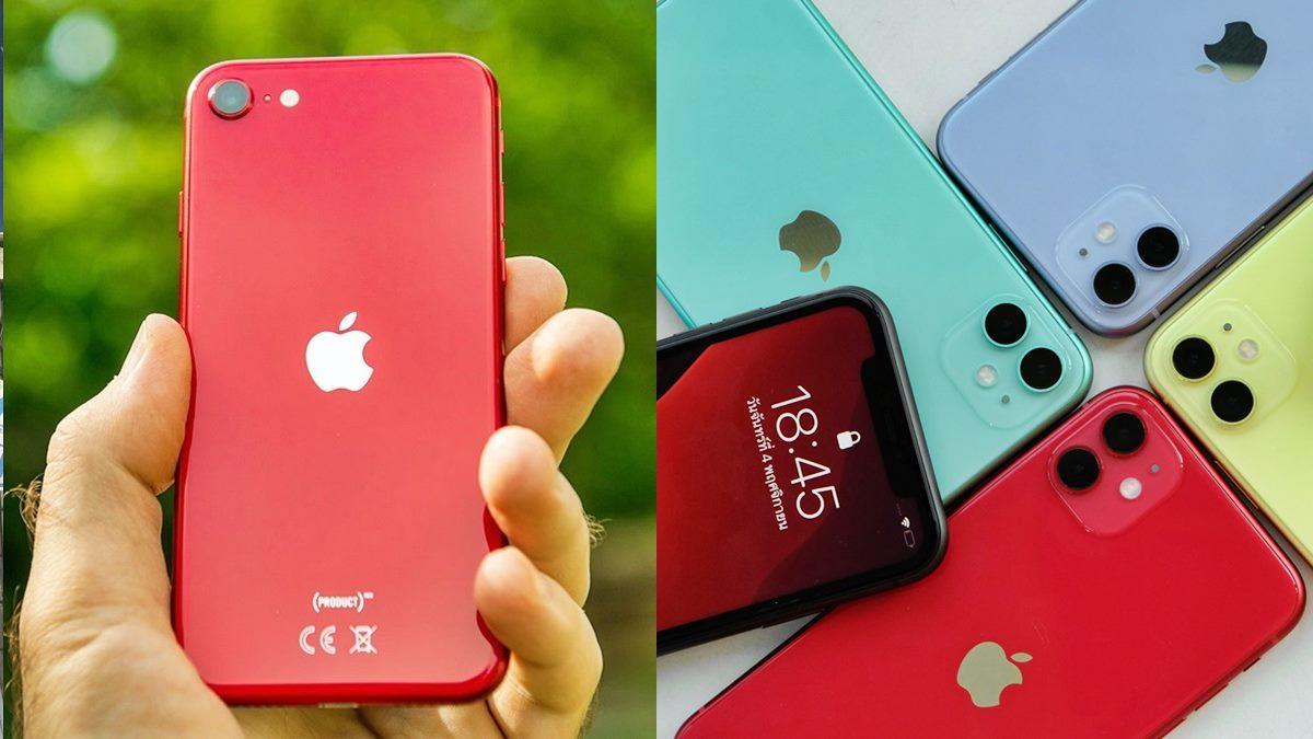 8款iPhone換原廠電池「限時990元」!想換手機螢幕也打85折