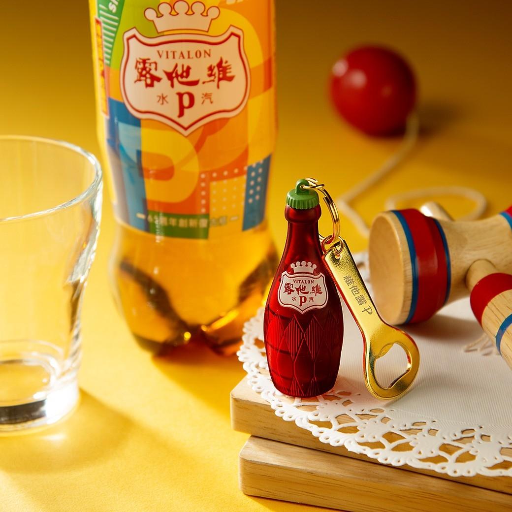 「維他露P」也變身悠遊卡!神還原初代玻璃瓶+開瓶器鑰匙圈,限時7天開搶