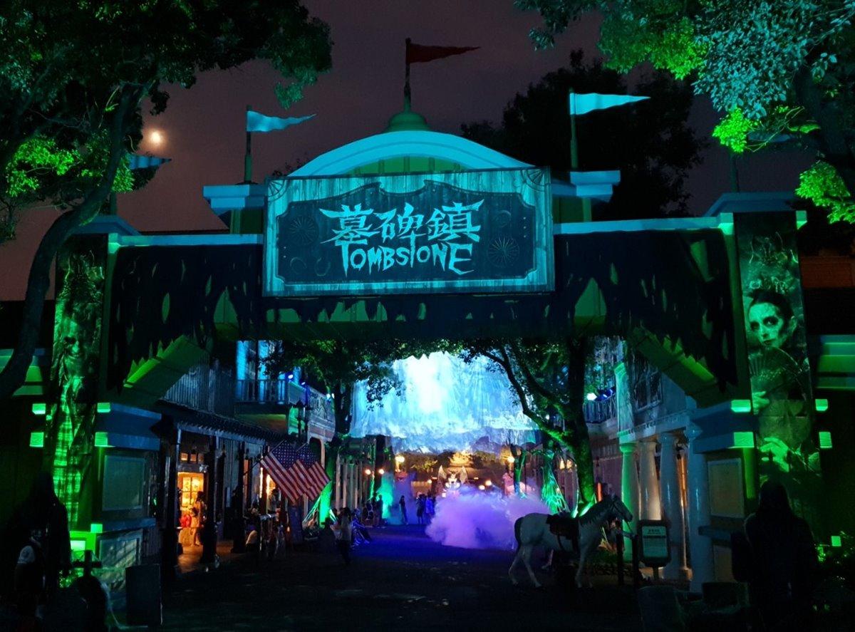 變裝入園只要399元!六福村「萬聖遊行」媲美國際燈光秀,入住再贈樂園手環