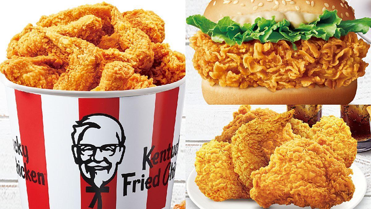 現省182元!肯德基限定21天「近半價」爽吃,獨享餐、雙人餐和分享餐都有