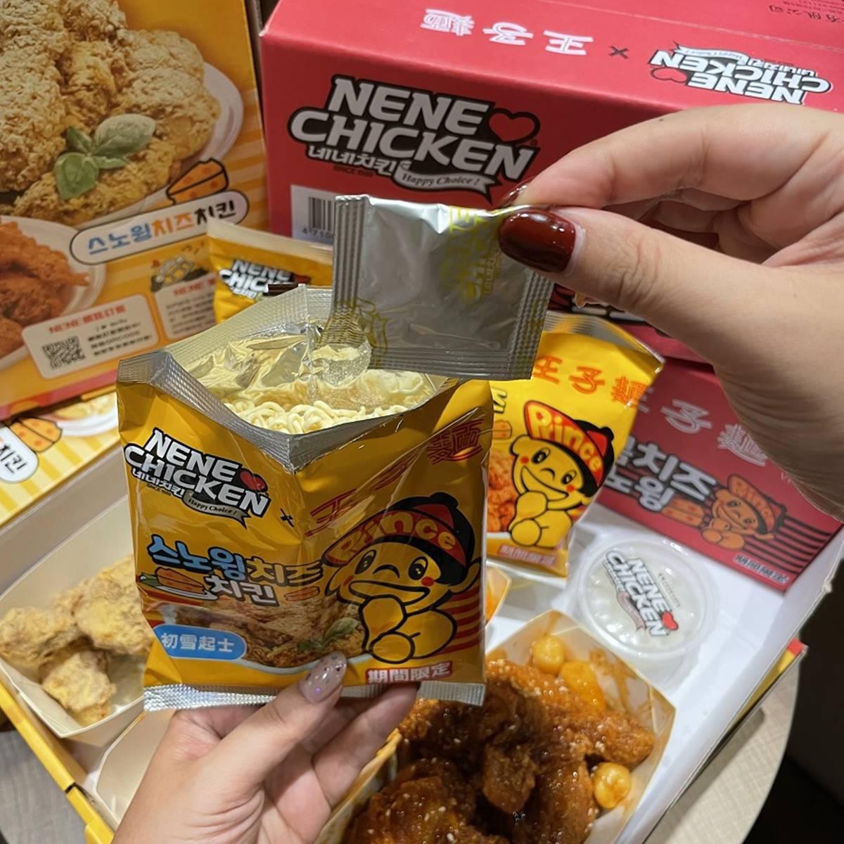 韓式炸雞尬王子麵!NENE CHICKEN「初雪起士、神奇辣起士」2種口味,在這獨家販售