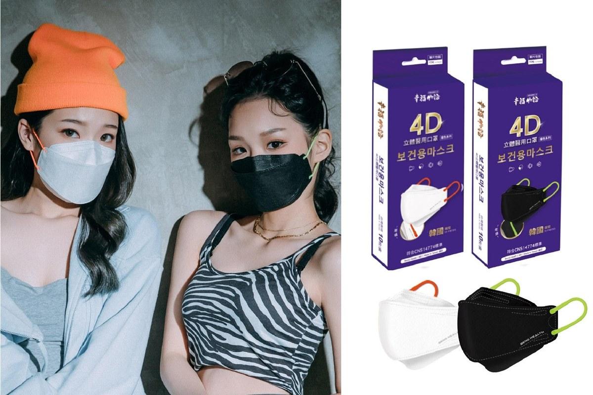 全台首款Kitty「韓版4D口罩」!韓妞必備莫蘭迪色、親子款通通超欠收