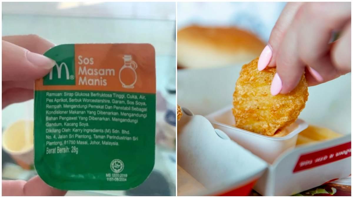 麥當勞糖醋醬又走味了?網友崩潰新版有怪味又酸,店員揭關鍵原因導致