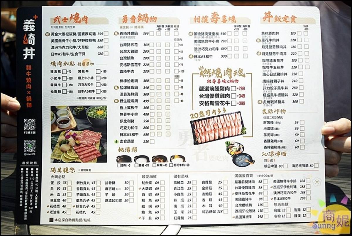 【新開店】180元起吃到飽!台中高CP「雙主食燒肉」只要399元,內用再打9折